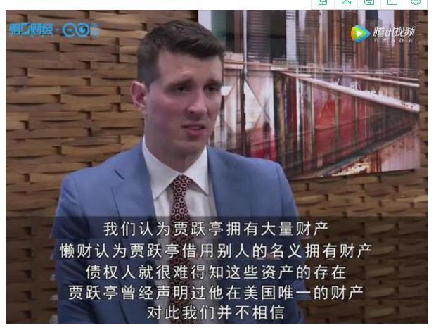 """被疑隐匿资产!贾跃亭""""告白""""债权人:FF是我的命 所住豪宅是租的"""
